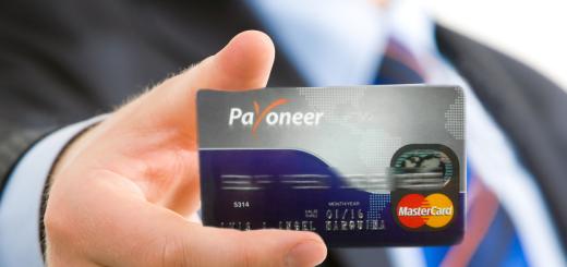 ¿Para qué sirve la tarjeta Payoneer?
