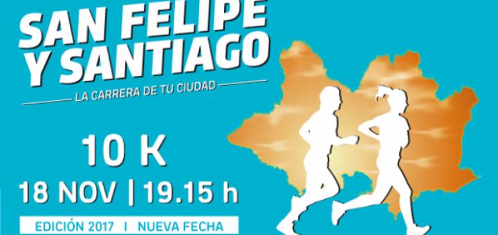 San Felipe y Santiago 2017: 18 de noviembre a las 19:15