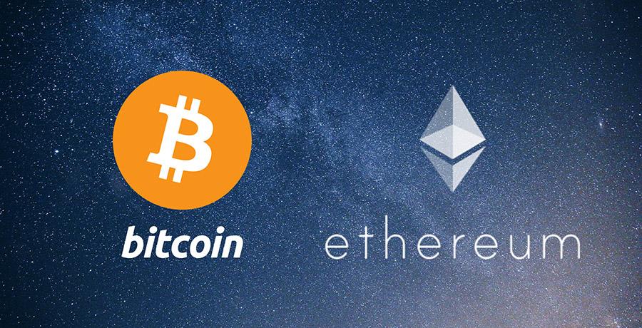 Cómo comprar Ethereum en Uruguay y en el mundo?